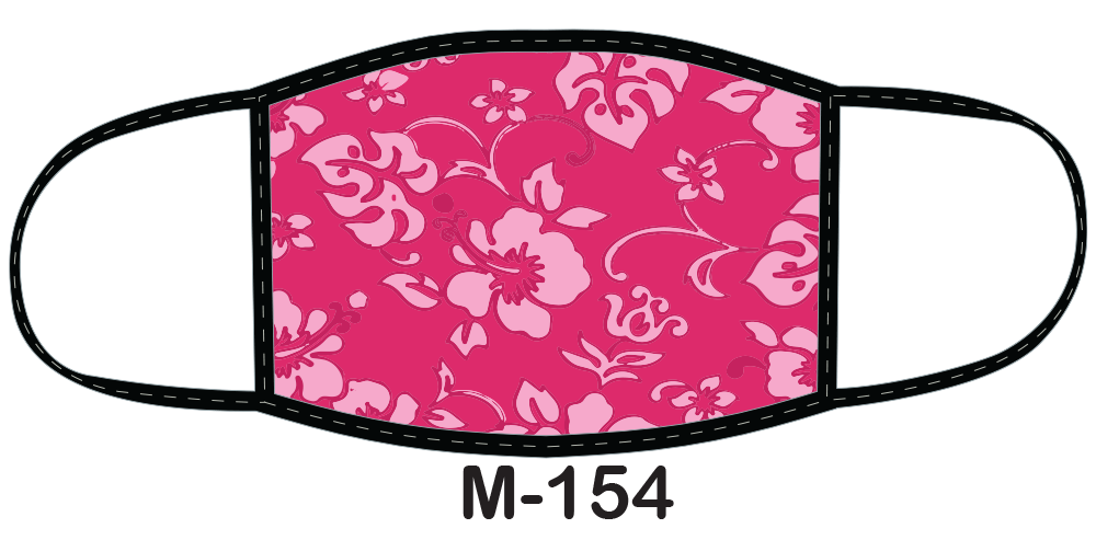 Sublimated face mask with pink hibiscus design.